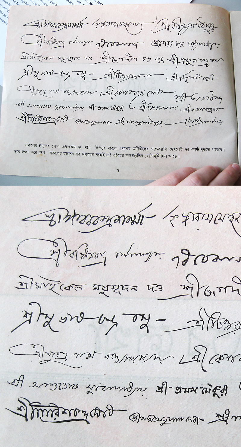Devanagari Handwriting Bengali signatures   H...