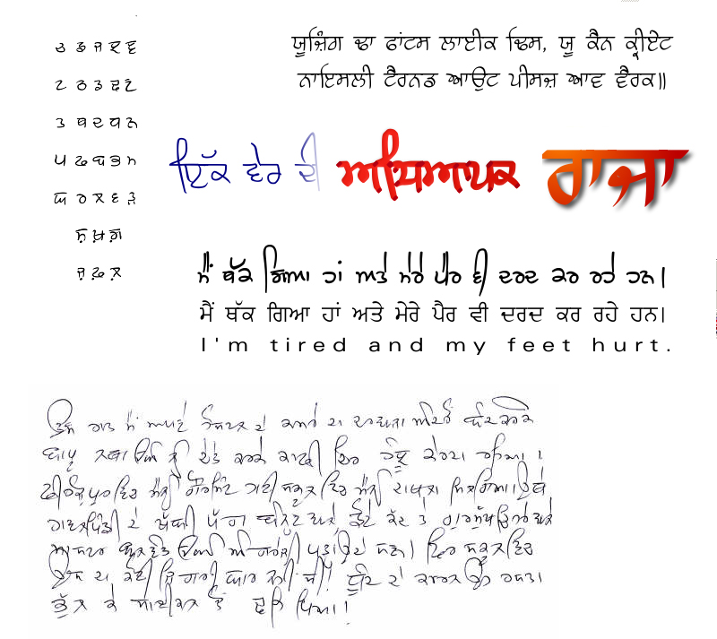 Gurmukhi handwriting fonts hindi rinny Punjabi calligraphy font