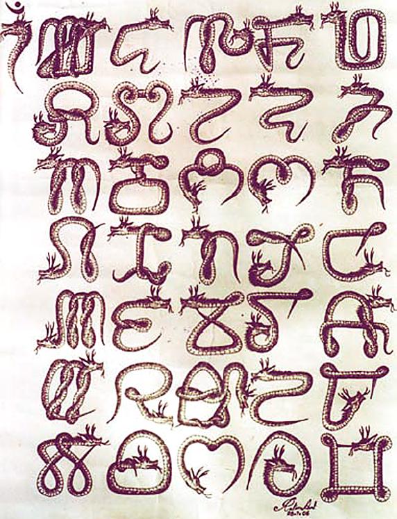Snake Meetei Mayek letters dragon