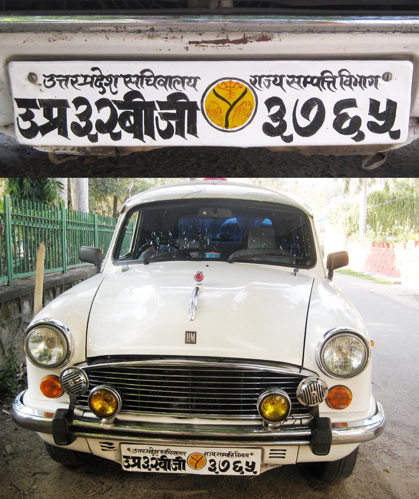 Devanagari script license plate
