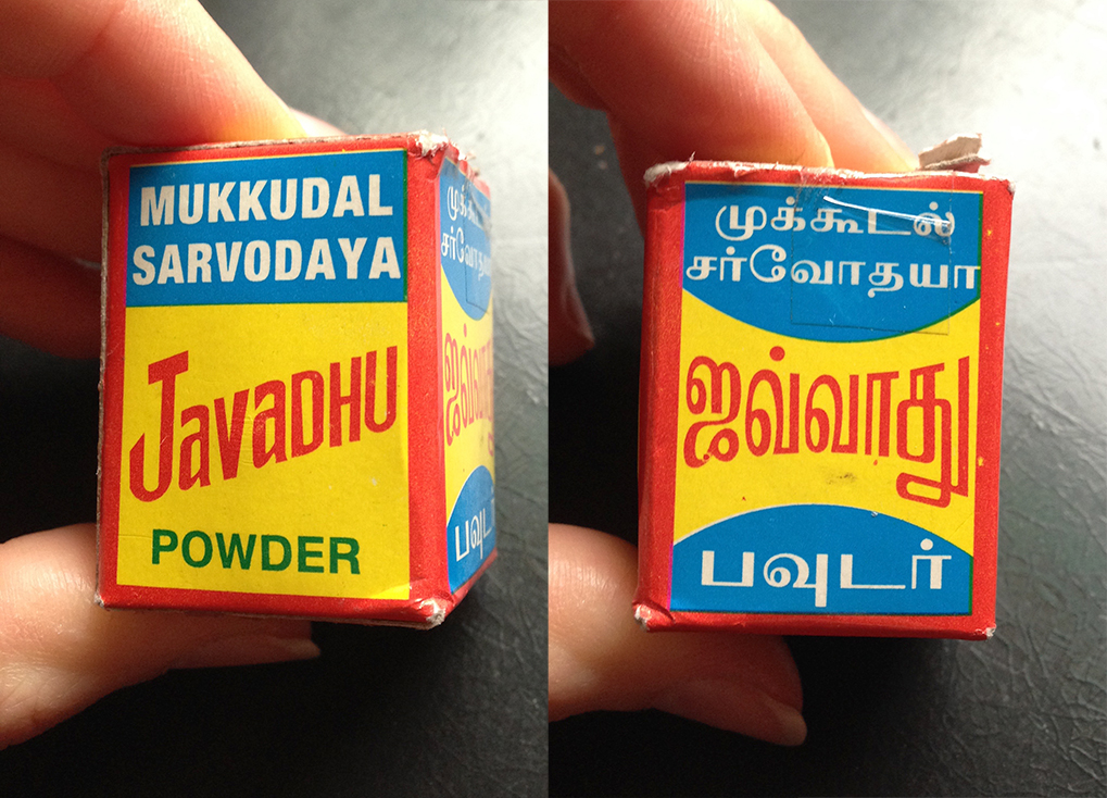 Tamil Latin fonts lettering