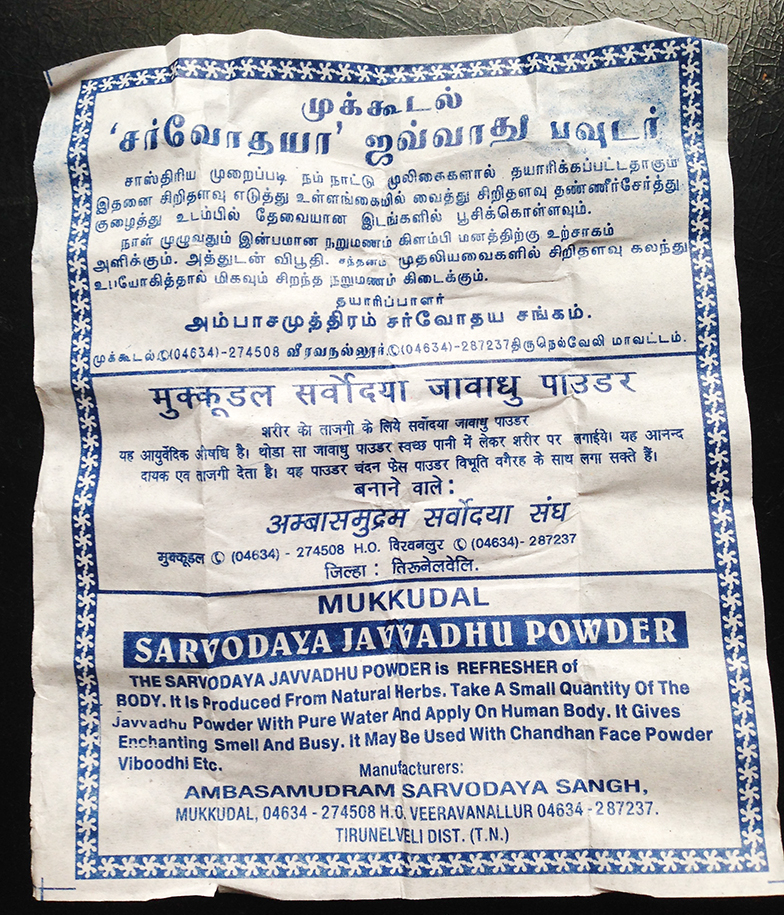 Tamil Hindi Latin fonts