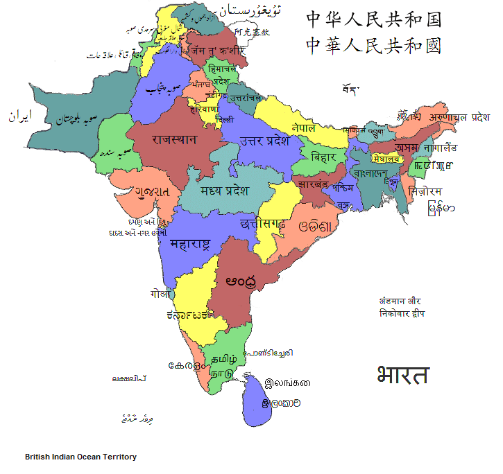 Script map of South Asia