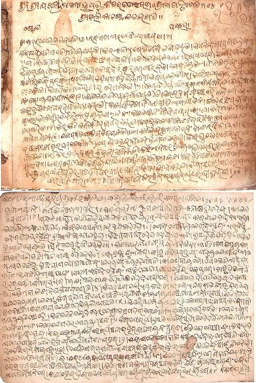 Odiya manuscript mauritius