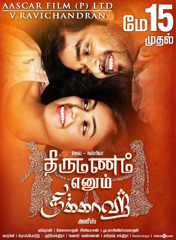 Tamil Hindi Urdu style font