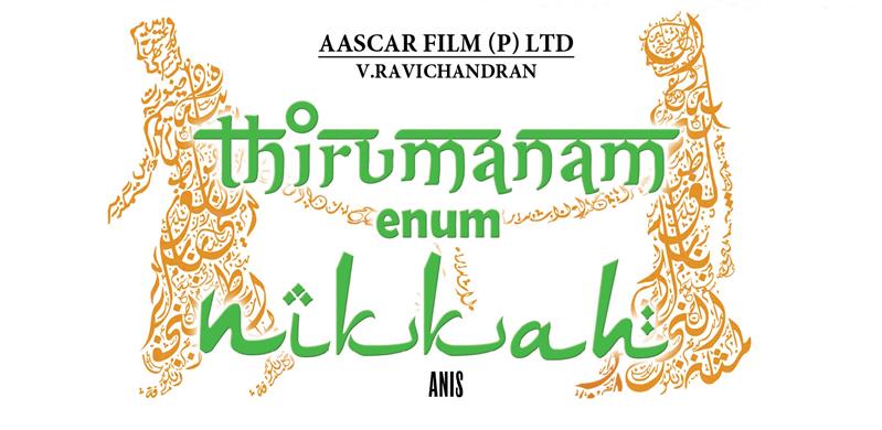 fake hindi urdu latin font