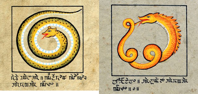 Meithei Mayek dragons