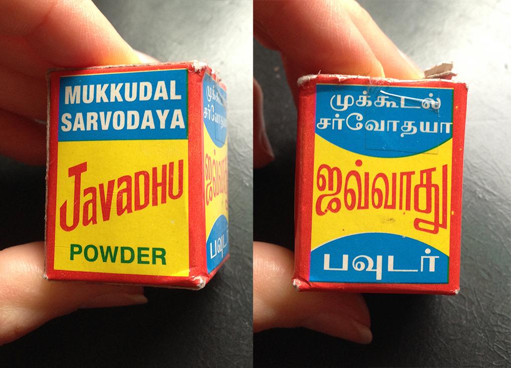 Tamil Latin fonts lettering