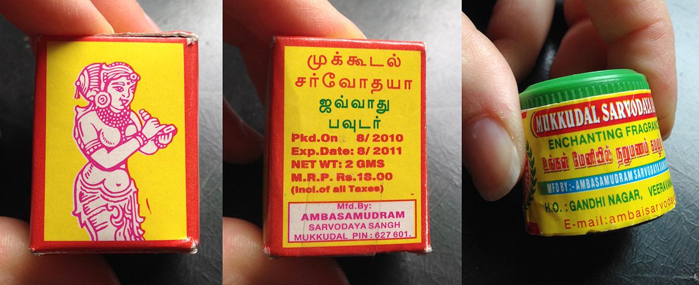 Tamil packaging design