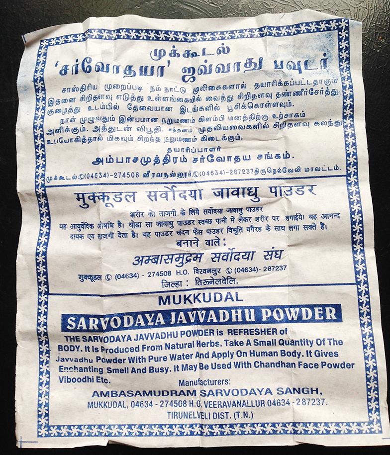 Tamil Hindi Latin fonts