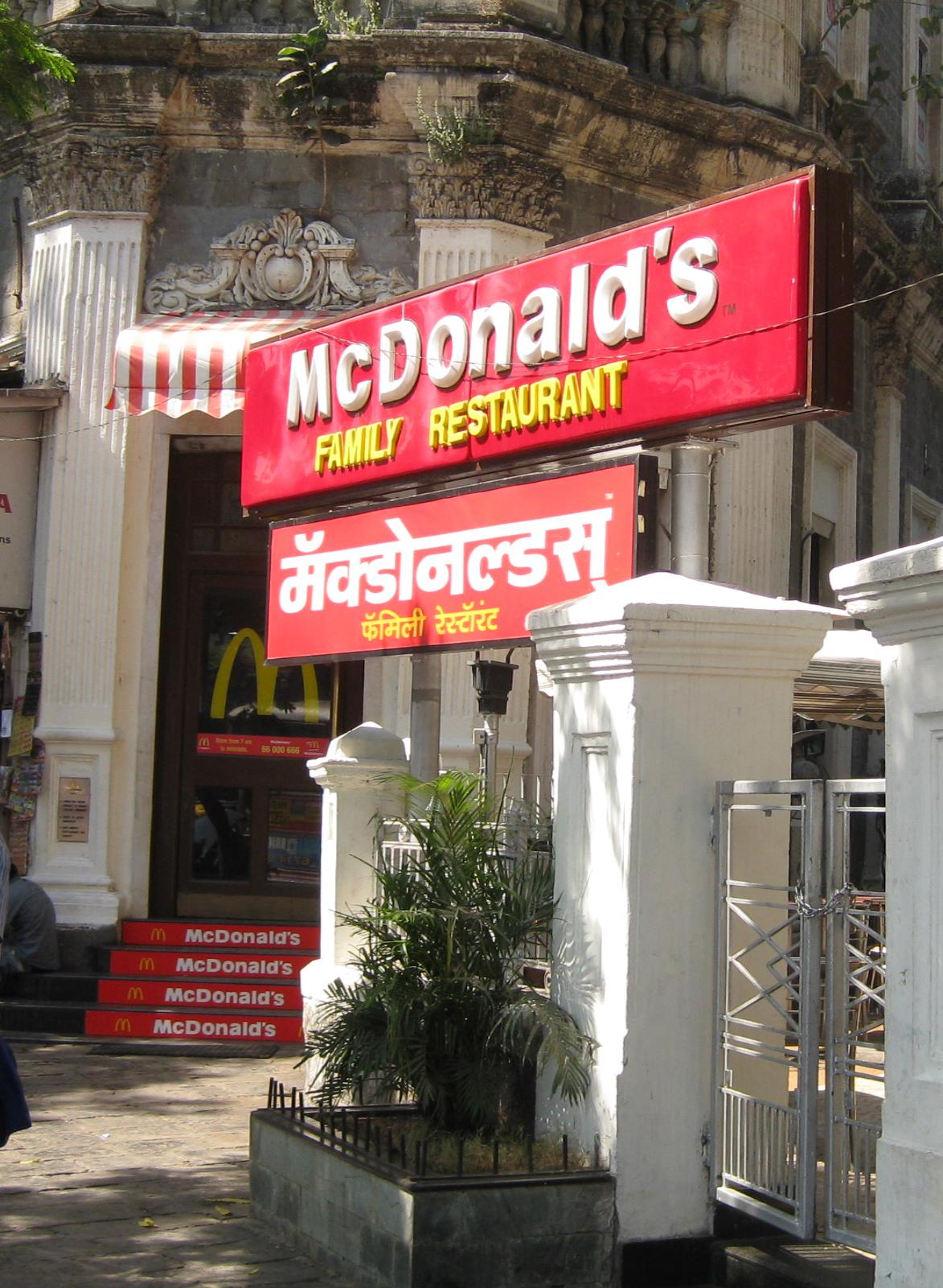 Devanagari McDonalds Hindi sign font