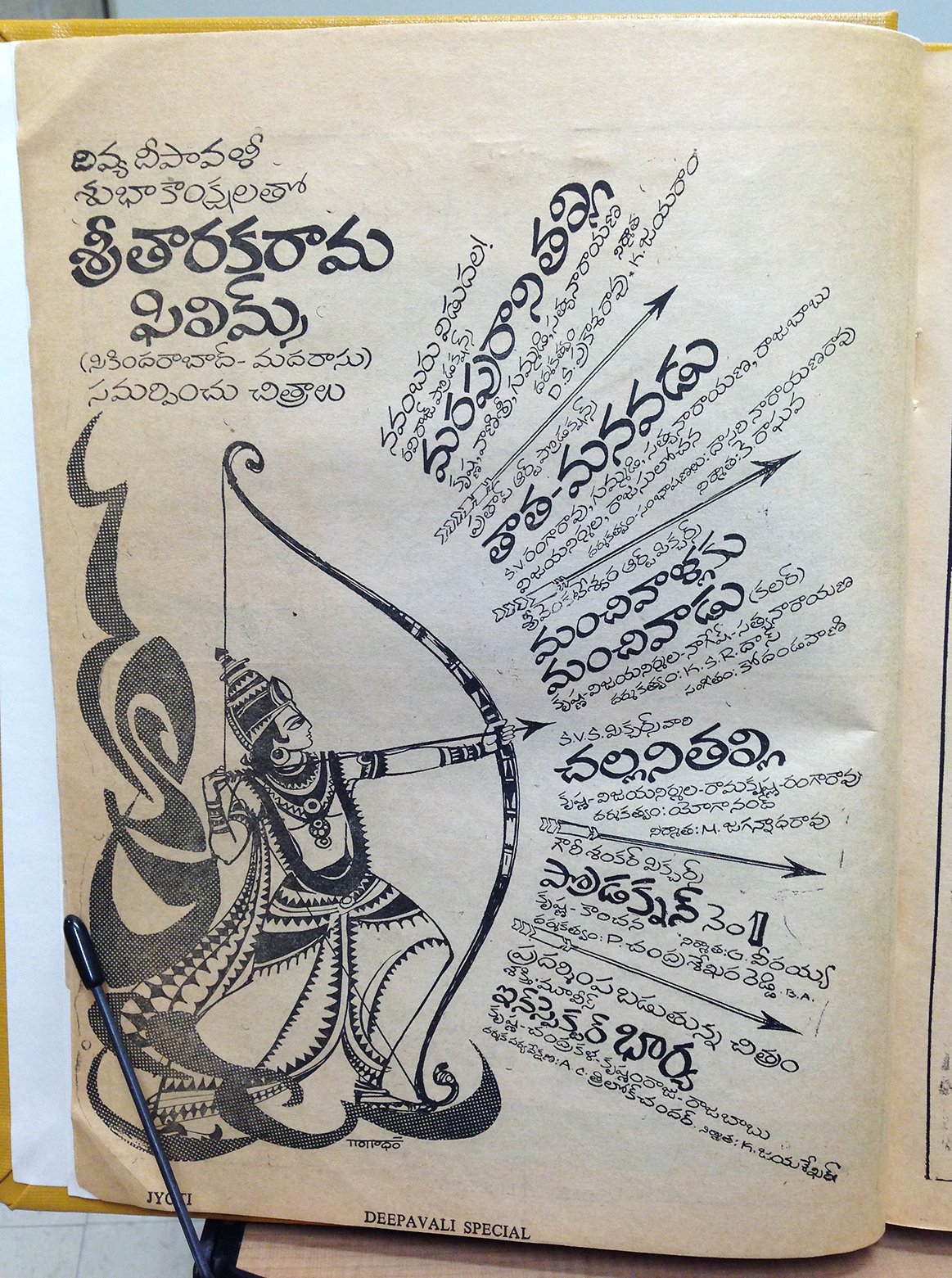Telugu lettering calligraphy